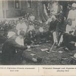 """""""1914 – Sénégalais et Algériens blessés s'amusant aux loto"""". Carte postale, ungelaufen. Sammung Detlev Brum"""